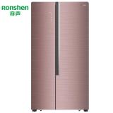 容声(Ronshen)627升玻璃对开门双门家用电冰箱风冷无霜 BCD-627WKS1HPGA(线下同款)