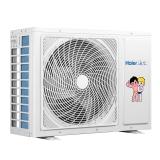 海尔(haier)中央空调热泵热风机1.5匹急速冷暖220V HRFC-30LW/57R×21-H