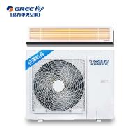 格力(GREE)大2匹定频冷暖 风管机嵌入式空调 液晶线控器 6年包修 家用中央空调FGR5/C1Na