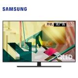 三星(SAMSUNG)65英寸 Q70T 4K超高清 QLED 全面屏 人工智能 教育资源液晶电视机QA65Q70TAJXXZ