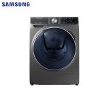三星 SAMSUNG 9公斤大容量 安心添衣 智能变频滚筒全自动洗衣机 灰色 WW90M74GNOO/SC(线下同款)