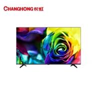 长虹(CHANGHONG)43H6GF 43英寸商用酒店电视 高清超薄家用液晶电视