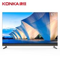 康佳(KONKA)LED65R2 65英寸 4K超高清 悬浮全面屏 哈曼卡顿音响 智能网络平板液晶电视机