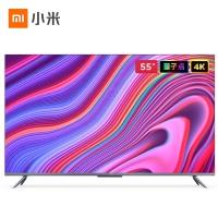 【向往的生活】小米电视5 Pro 55英寸 L55M6-5P 5.9mm超薄全面屏 4K量子点广色域 4+64GB MEMC运动补偿