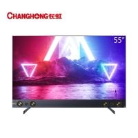 长虹(CHANGHONG)55Q7ART 55英寸 4K双平面艺 AI慧眼 儿童观影模式 杜比视听 JBL音响艺术电视