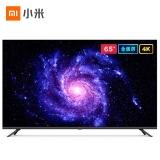 小米电视全面屏Pro 65英寸 4K超高清 超薄 2GB+32GB 教育智能网络液晶平板电视 L65M5-4 京品家电