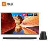 小米壁画电视 65英寸 L65M5-BH 4K超高清 人工智能全场景AI语音 艺术电视 分体主机/回音壁+低音炮 首装免费