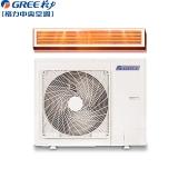 格力(GREE)风管机一拖一中央空调 2匹定频冷暖制热静音超薄嵌入式家用包修6年FGP5/C2Nh-N3