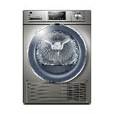 海尔 Haier 烘干机滚筒式家用智能低温烘干 全自动热泵干衣机56℃低温烘干即烘即穿 智慧物联GBNE9-686U1