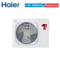 海尔(Haier)家用中央空调 智尊S 多联机室外主机  全直流变频 三菱压缩机 6年保修 大3匹RFC80MXSAVC(G)