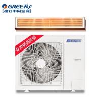 格力(GREE)中央空调小3匹 一拖一风管机嵌入式空调 标配液晶线控 冷暖定频 包安装6年质保FGR6.5/C1Na