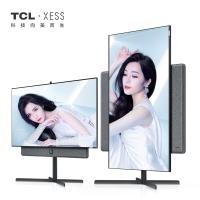 TCL·XESS 旋转智屏55A200S 55英寸(圆角) 竖屏 全面屏 智慧屏 AI语音人工智能4K超高清液晶平板电视机