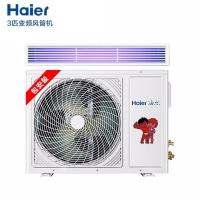 海尔Haier 3匹变频风管机一拖一家用中央空调 智慧自清洁3p嵌入式空调6年包修 包安装KFRd-72NW/64DDA22