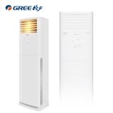 格力(GREE)3匹商用柜机 3级能效 变频冷暖 办公室商铺立式空调 新能效 KFR-72LW/(72536)FNhAa-B3JY01