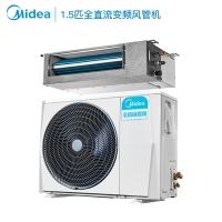 美的(Midea)风管机一拖一 1.5匹全直流变频中央空调 裸机不含安装费KFR-35T2W/BP3DN1-TR专卖店专供