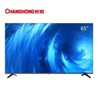 长虹 65D6H 65英寸超薄语音智慧屏AIoT物联 人工智能全面屏4KHDR液晶LED电视机