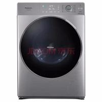 松下(Panasonic)XQG100-SD139 变频滚筒洗衣机 全自动10KG洗烘一体 纳诺怡除味护衣 光动银除菌拉丝银