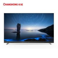 长虹(CHANGHONG)65Q8T 65英寸防蓝光极智屏智能液晶平板电视