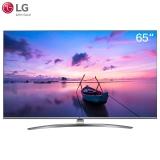 LG 65LG75CMECB 65英寸 全面屏 4K超高清 丰富教育资源 动感应遥控 抗反射IPS硬屏 主动式HDR  人工智能电视