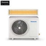 松下 Panasonic 1.5匹定频冷暖风管机 家用中央空调 传奇PLUS系列 CS-A12D0A29W