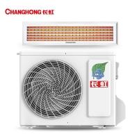 长虹 CHANGHONG风管新一级能效机一拖一1匹家用中央空调全直流wifi智能变频包安装CHR26FW/DBR1