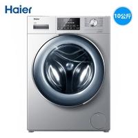 海尔 (Haier)滚筒洗衣机 洗烘一体机10公斤超薄触屏智能直驱变频全自动空气家电XQG100-HB14876LU1