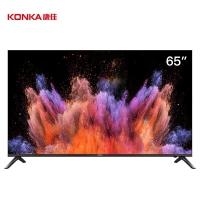 康佳(KONKA)LED65G300E 65英寸 4K超高清 超薄全面屏 AI智能语音 2GB+16GB大内存 网络平板液晶教育电视机