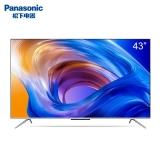 松下 Panasonic TH-43HX600C 43英寸4K超高清 全面屏 人工智能 六色驱动技术 HDR 运动补偿