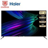 海尔(Haier)55R1(PRO) 55英寸 AI声控 智慧屏 超清8K解码 金属全面屏 人工智能 LED液晶教育电视2+32G