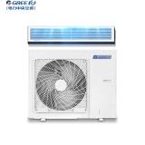 格力(GREE) 2.5匹 定频冷暖 一拖一风管机 含安装  家用中央空调 隐藏安装FGP6.5/C1(g)Na (毛坯房)