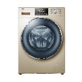 海尔 Haier 大容量直驱变频电机洗烘一体变频滚筒洗衣机 XQG100-HBD14936GU1(线下同款)