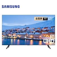 三星(SAMSUNG)75英寸 TU8000 4K超高清 全面屏 HDR画质增强 教育资源智能液晶电视机UA75TU8000JXXZ