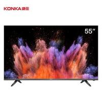 康佳(KONKA)LED55G300E 55英寸 4K超高清 全面屏 AI智能语音 2GB+16GB大内存 网络平板液晶教育电视机