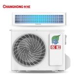 长虹 CHANGHONG风管机一拖一1匹家用中央空调全直流智能变频裸机CHR26FW/DBR1