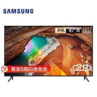 三星(SAMSUNG)65英寸Q60 QLED量子点 4K超高清 HDR  人工智能 教育资源液晶电视机 QA65Q60RAJXXZ 线下同款