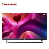 长虹55Q6K 55英寸超薄 全域物联 AI4.0人工智能 杜比视界HDR液晶平板电视(线下同款)