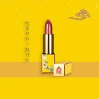 润百颜故宫口红枫叶红,3.2g/支