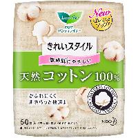 花王乐而雅(laurier)天然棉透气护垫14cm 50片无荧光剂 无香(新老包装随机发货)(日本原装进口)
