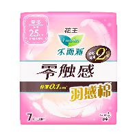花王乐而雅(laurier)零触感羽感棉超丝薄25cm护翼型卫生巾7片
