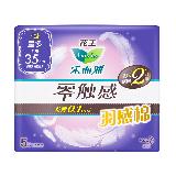 花王乐而雅(laurier)零触感羽感棉超丝薄35cm护翼型卫生巾5片