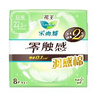 花王乐而雅(laurier)零触感羽感棉超丝薄22.5cm护翼型卫生巾8片