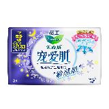 花王乐而雅(laurier)宠爱肌丝薄柔棉量多夜用卫生巾35cm8片