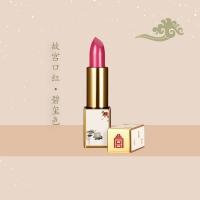 润百颜故宫口红 碧玺色,3.2g/支