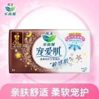 花王乐而雅(laurier)宠爱肌丝薄柔棉量多夜用卫生巾40cm8片