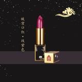 润百颜故宫口红 玫紫红,3.2g/支