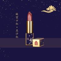 润百颜故宫口红 豆沙红,3.2g/支