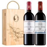 拉蒙 布兰达(B标+E标)干红葡萄酒 750ml*2瓶 双支礼盒装 法国原瓶进口红酒波尔多AOC
