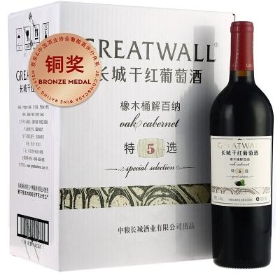 长城 特选5年橡木桶解百纳干红葡萄酒 750ml*6瓶 整箱装 中粮出品
