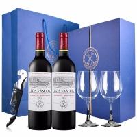 拉菲(LAFITE) 巴斯克卡本妮苏维翁干红葡萄酒 750ml*2瓶 双支礼盒装(耀蓝) 智利进口红酒(DBR)
