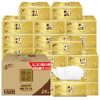 清风 抽纸 原木金装 纸抽 面巾纸 360张*24包(加韧 可湿水 120抽每包)无香 母婴可用(整箱销售)